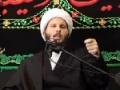 [08] Ya Latharat Al-Hussain | Muharram 1435 (2013) | Shaykh Hamza Sodagar - English
