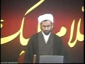 Friday Sermon - Standing up against oppression - Sheikh Salim Yusufali - 4 Muharram 1435 - English