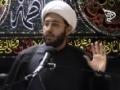 [07] The Return: Learning From Ayatullah Bahjat | Sh. Amin Rastani | Muharram 1435 2013 | English