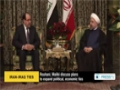 [05 Dec 2013] Iraqi PM meets Iran Supreme Leader to discuss regional cooperation - English