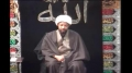 [09][18 Safar 1435] Mission of Imam Husayn (as) - Sh. Jafar Muhibullah - 21 December 2013 - English