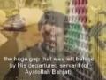 Sayyed Nasrallah: Ayatollah Bahjat gave us Glad Tidings of Victory - Arabic sub English