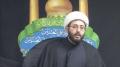 [17 Safar 1435] Dunia-ology of the Nahjul-Balagha - Sh. Amin Rastani - 20 December 2013 - English