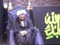 Shahadat of Imam Hasan Askari - Moulana Hurr Shabbiri - English