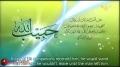 Hezbollah | Resistance | Sayings of the Prophet 4 | Arabic Sub English