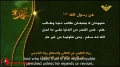 Hezbollah | Resistance | Sayings of the Prophet 5 | Arabic Sub English