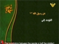 Hezbollah   Resistance   Sayings of the Prophet 6   Arabic Sub English