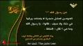Hezbollah | Resistance | Sayings of the Prophet 8 | Arabic Sub English