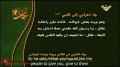 Hezbollah | Resistance | Sayings of the Prophet 11 | Arabic Sub English