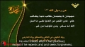 Hezbollah | Resistance | Sayings of the Prophet 14 | Arabic Sub English