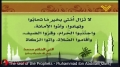 Hezbollah | Resistance | Sayings of the Prophet 18 | Arabic Sub English
