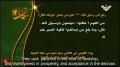 Hezbollah | Resistance | Sayings of the Prophet 21 | Arabic Sub English