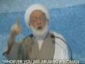 *MUST WATCH* Bahraini Mujahideen defending dignity - Arabic sub English