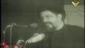 Hezbollah | Resistance | I Speak of a Dawn | Arabic Sub English