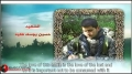 Hezbollah | Resistance | Those Who Are Close - The Will of the Martyrs 27 | Arabic Sub English