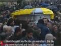 Hezbollah | Resistance | Martyr Hassan Lakkais | Arabic Sub English