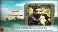 Hezbollah | Resistance | Those Who Are Close - The Will of the Martyrs 29 | Arabic Sub English