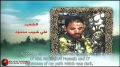 Hezbollah   Resistance   Those Who Are Close - The Will of the Martyrs 34   Arabic Sub English