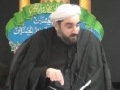 (01)[30 Safar 1435] Esoteric Meanings of Ayat & Ahadith - Sh. Sekaleshfar - 02Jan2014 - English