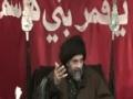 Martyrdom / Shahadat Imam Hasan al-Askari (AS) - H.I. Syed Abbas Ayleya - 09 Jan 2014 - English
