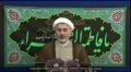 Enjoining Good & Social Media - An Islamic Perspective - Sh. Mansour Leghaei - English