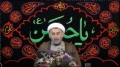 You Are What You Eat - Sh. Mansour Leghaei - Arbaeen 1433/2012 - English