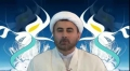 Proofs on the existence of Imam Mahdi (from Quran and Ahadith) - Sh. Mansour Leghaei - English