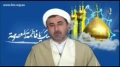 Dealing with mischief against Islam (response to video against Prophet Muhammad) - Sh. Mansour Leghaei - English