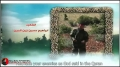 Hezbollah | Resistance | Those Who Are Close - The Will of the Martyrs 39 | Arabic Sub English