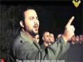 Hezbollah | The Land is Yours | Arabic Sub English