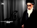 [CLIP] Muslim Unity اتحادِ بینُ المُسلمین in the eyes of Imam Khomeini (r.a) - English