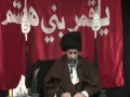 [Thursday Lectures] Concept of Faqr (Poverty) - H.I. Abbas Ayleya - 30 January 2014 - English