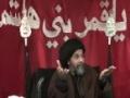 Surah al-Asr - H.I. Abbas Ayleya - 26 Jan 2014 - English