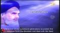 Hezbollah   Immortal Words   Arabic Sub English