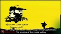 Hezbollah | O Lion of the Battlefield | Arabic Sub English