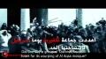 Hezbollah   Remind Me   Arabic Sub English