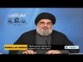 [16 Feb 2014] [2] Sayyed Hassan Nasrallah speech during commemoration ceremony (Part 2) - English