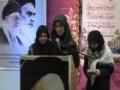 [08] Islamic Revolution Anniversary 2014 - Speech : Al-Hadi school students - English