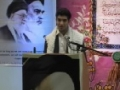 [10] Islamic Revolution Anniversary 2014 - Poetry : Br. Ali Hussain - English
