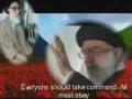 [11] Islamic Revolution Anniversary 2014 - Clip : ONE Leader ONE Ummah - Ayatullah Dastaghaib - Farsi sub English