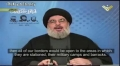 [CLIP] Hezbollah Leader to Christians: Where are your Churches, Crosses, & Nuns? - Arabic sub English