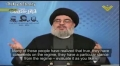 [CLIP] Hezbollah Secretary General: What Will Occur if Elections Were Held Today in Syria? - Arabic sub English
