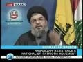 Hasan Nasrallah calls for national dialogue -Part 2- 08 Sep 2008 - English