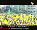 Hezbollah | Our Pledge | Arabic sub English