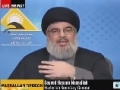 *FULL SPEECH* Sayed Nasrallah at Inauguration of Jabel Amal forum in Aynata - 29 March 2014 - English