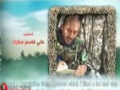 Hezbollah | Those Who Are Close - The Wills Of The Martyrs 59 | Arabic sub English