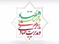 New Year Message of Our Beloved Leader Syed Khamenei | 21 March 2014 - Farsi Sub English