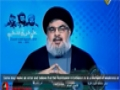 Hezbollah   Labouna: 10 minutes and how it all turned around   Arabic sub English