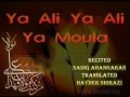 Ya Ali Moula - Persian sub English