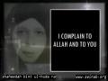 Shaheedah Bint-ul-huda - Arabic sub English